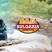 bulgaria_baja